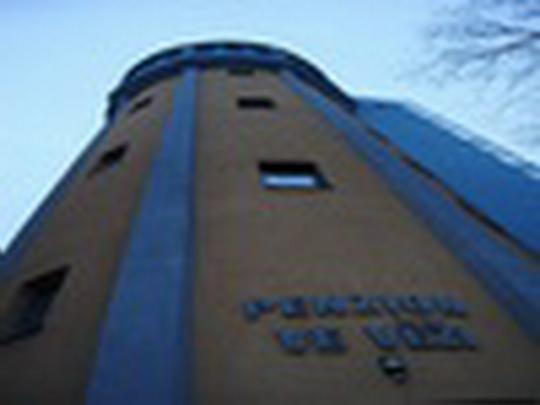 Bohumínské sportovní centrum BOSPOR - Penzion ve věži