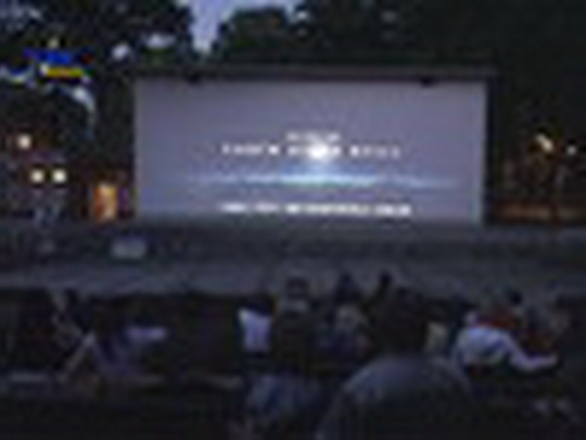 Filmový festival v letním kině