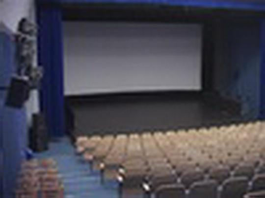 Proběhne digitalizace kina