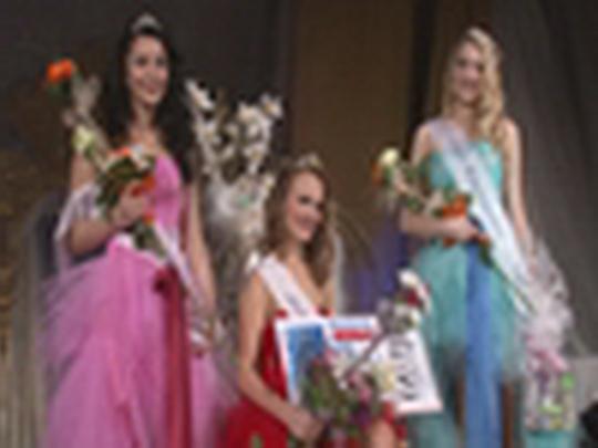 Miss Bohumína 2015