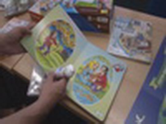 Mluvící knihy v knihovně